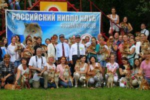 NIPPO 2016 год, Россия